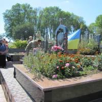 могила Голембйовського Руслана у с. Клебанівка