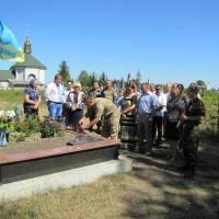 могила Пунди Віктора у с. Іванівка