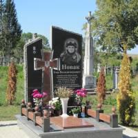 могила Новака Ігоря у с. Оріховець