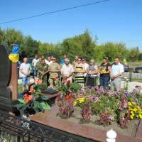 могила Вернигори Вадима у с. Дорофіївка