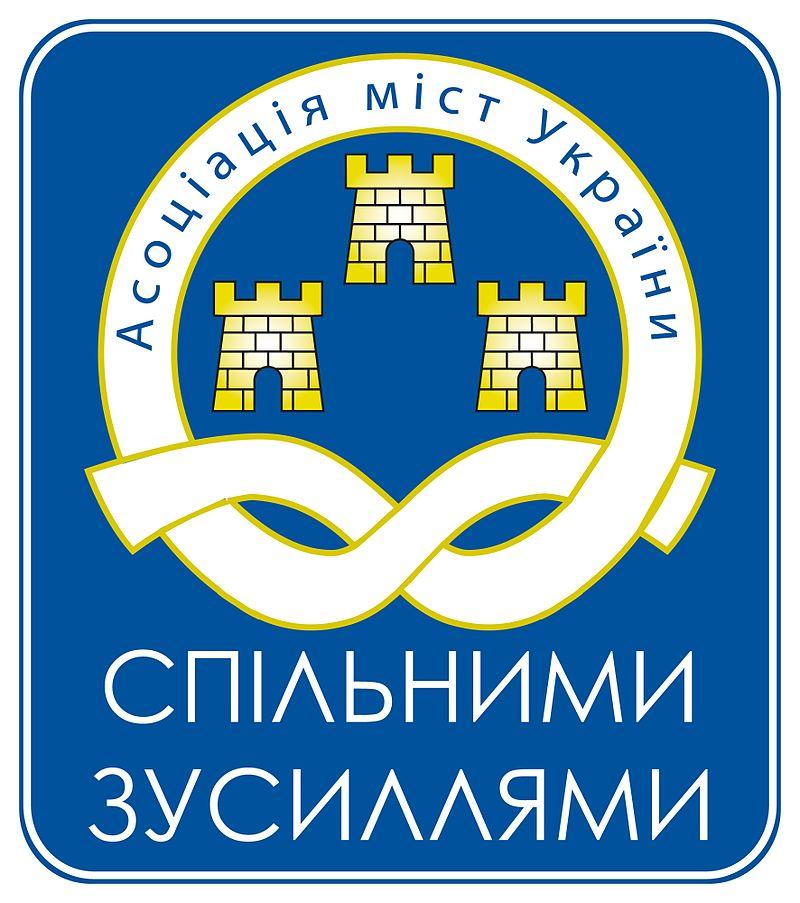 Асоціація муст України