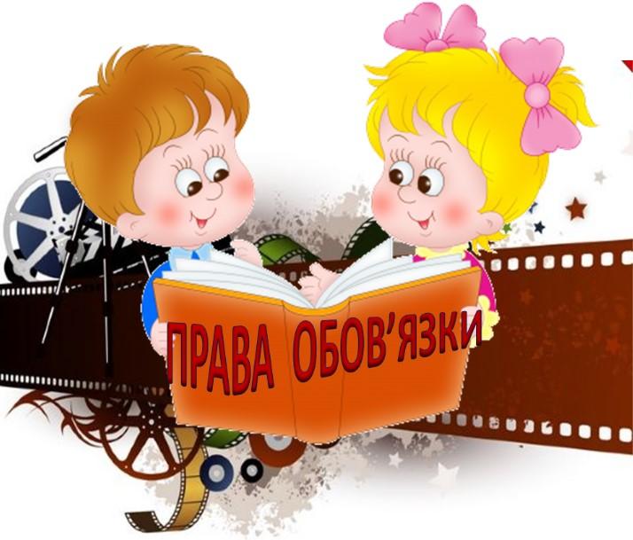 https://rada.info/upload/users_files/25465906/5b0661969d66141fc5491175b186a3af.jpg