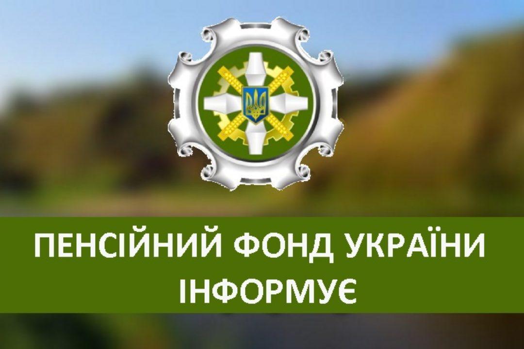 Виїзний прийом громадянспеціалістами Бердянського відділуобслуговування громадян ГУ ПФУ у Запорізькій області.