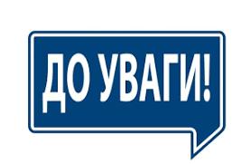 Про  початок проведення  у виконавчому комітеті Андріївської селищної ради  перевірки, передбаченої  Законом України «Про запобігання корупції », стосовно обраних та затверджених осіб