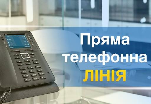 Бердянська районнна державна адміністрація.