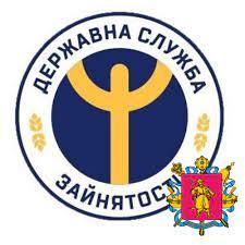 Оголошення щодо роботи Бердянського міськрайонного центру зайнятості у період з 18.10.2021 по 29.10.2021 року