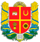 Герб - Андріївська селищна рада