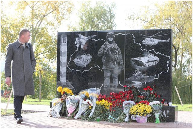 Пам'ятник  у Києві