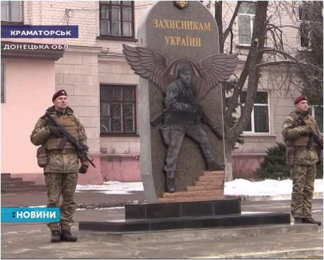 Памятник у Краматорську