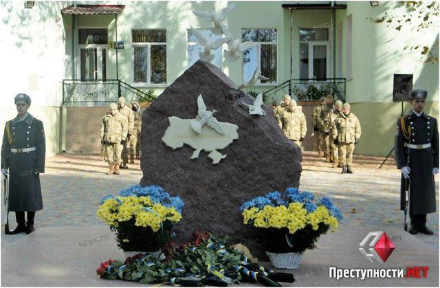 Памятник в Одесі