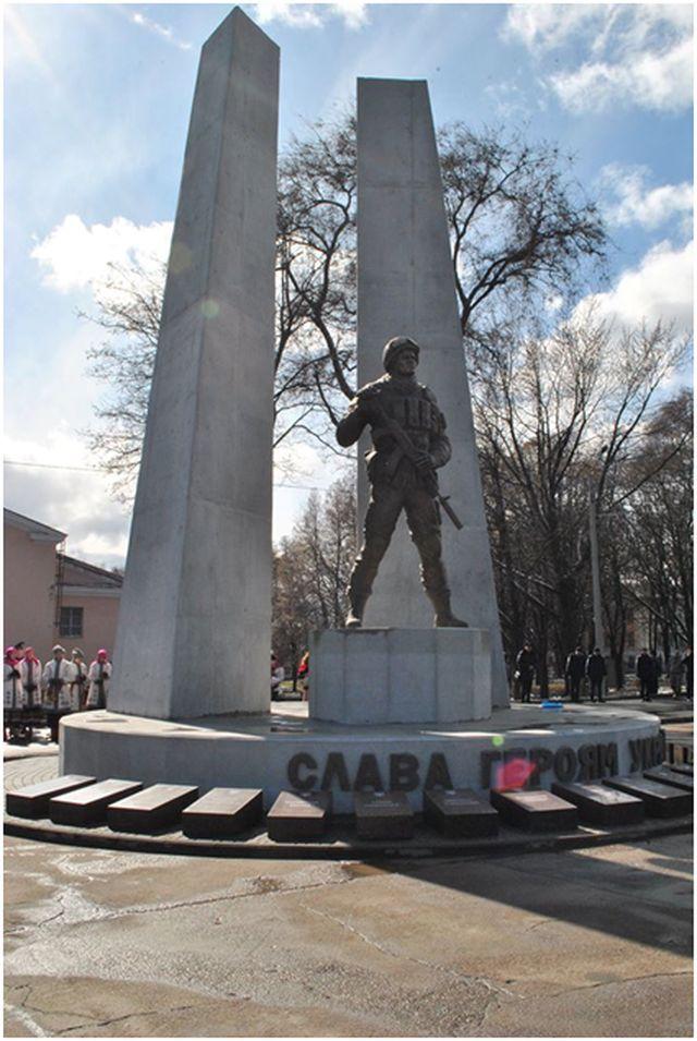 Пам'ятник у м. Кривий  Ріг