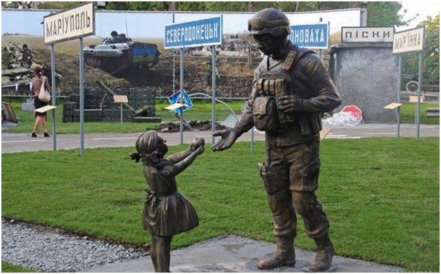 Пам'ятник у  м. Дніпрі