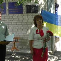 Меморіальна дошка майору поліції Дмитрієву Юрію