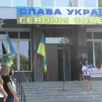 День Державного прапора України та День Незалежності України