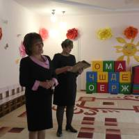 День дошкільника у Вільнянську