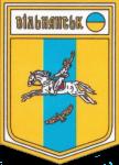 Герб - Вільнянська міська рада