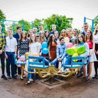 Звенигородська загальноосвітня школа №2