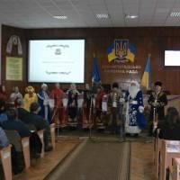 20 сесія Звенигородської районної ради