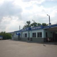 Звенигородка-автостанція