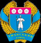 Герб - Уманська районна рада
