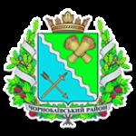 Герб - Чорнобаївська районна рада