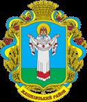Герб - Жашківська районна рада