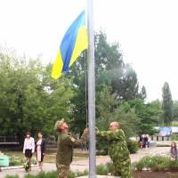 Урочисте підняття Державного Прапору України (площа біля селищної ради) 2