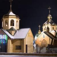 Українська православна церква вночі