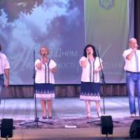 Урочистий концерт з нагоди Дня Незалежності України (селищний Будинок культури та дозвілля) 3