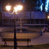Селище у сутінках