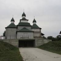 Церква в с.Григорівка