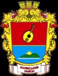 Герб - Канівська районна рада
