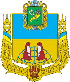 Великобурлуцька районна державна адміністрація