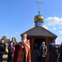 День села Рублене