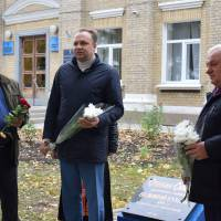 До Дня захисника України та Дня Українського козацтва