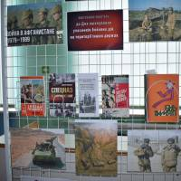 До Дня вшанування учасників бойових дій на території інших держав