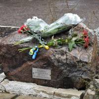 Дня пам'яті Героїв Крут