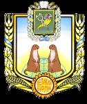 Герб - Великобурлуцька районна рада