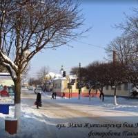 вул. Мала Житомирська, біля міської ради
