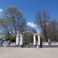 Міський парк