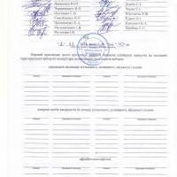 29 жовтня відбулися перші вибори до Радомишльської об'єднаної територіальної громади