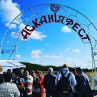 Фестиваль ініціатив ОТГ Херсонської області