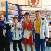 Чемпіонат України