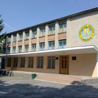 Врадіївська районна гімназія