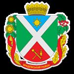 Герб - Врадіївська районна рада