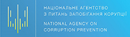 Національне агенство з питань запобігання корупції
