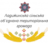 Ладижинська -