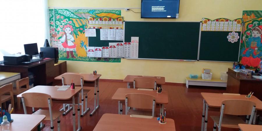 Так обладнані класні кімнати перших класів навчальних закладів Ладижинської сільської ОТГ