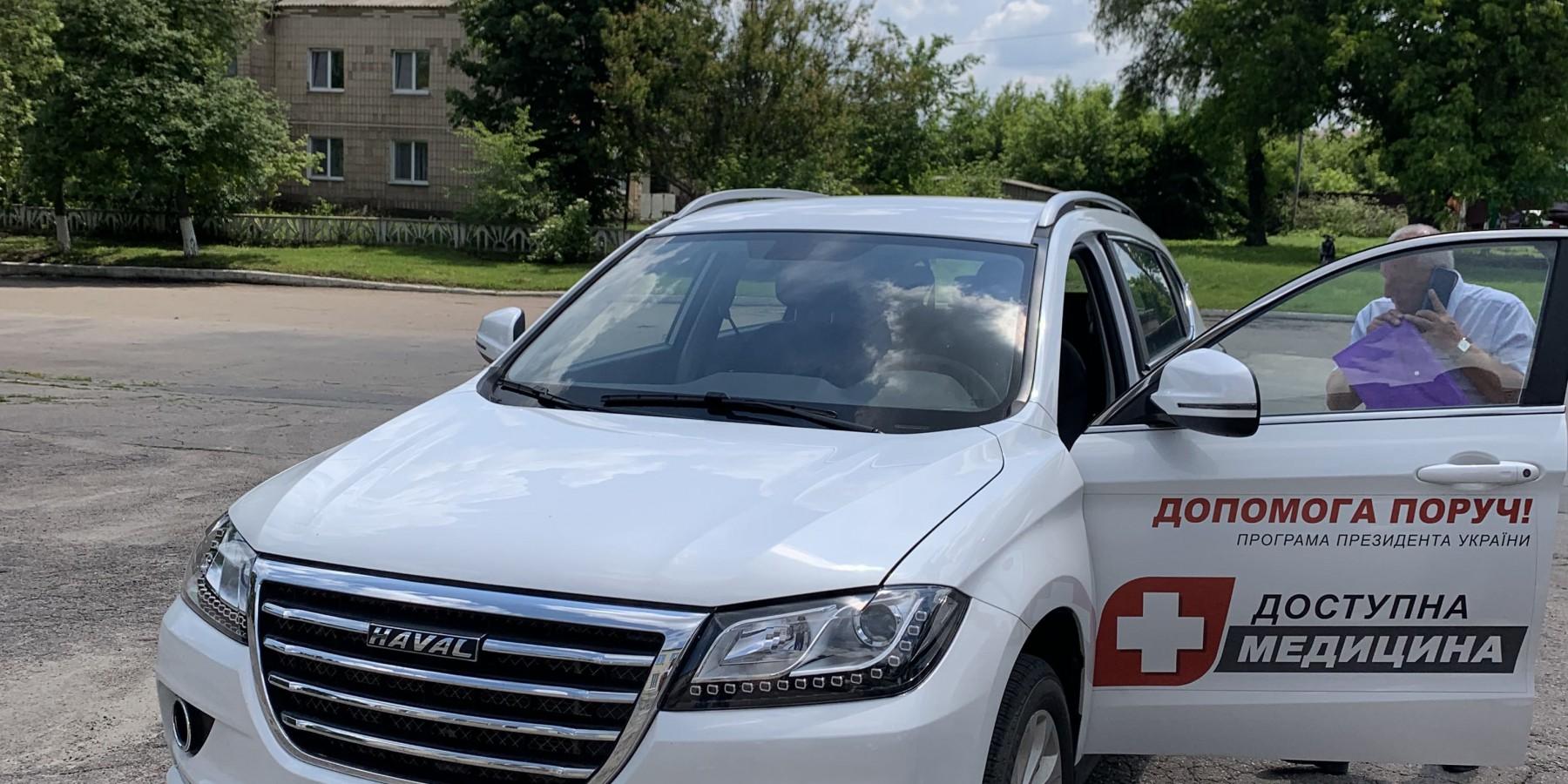 Колодистенська амбулаторія загальної практики сімейної медицини отримала в користування новий автомобіль