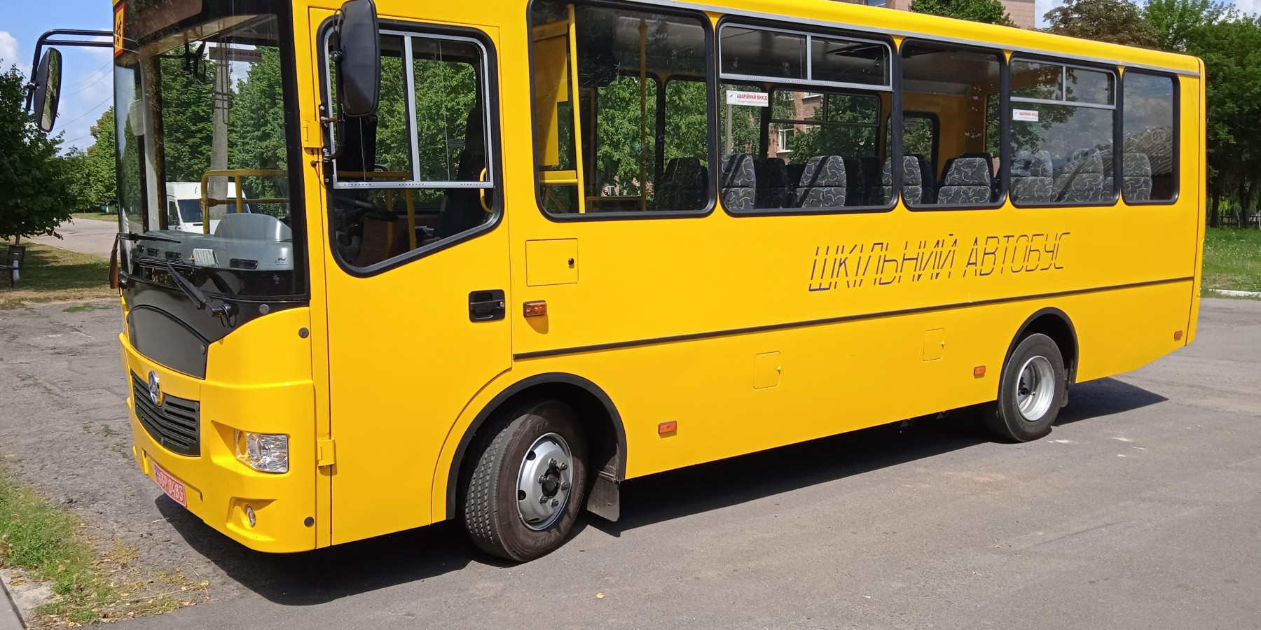 Для закладів освіти Ладижинської сільської територіальної громади придбано новий шкільний автобус ЕТАЛОН